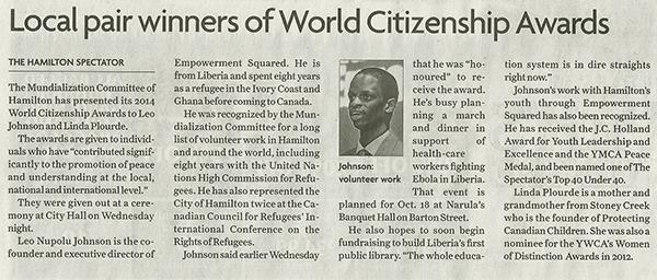2014-citizen-award-big